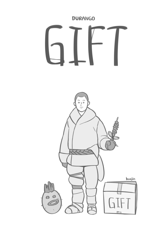 gift01_00