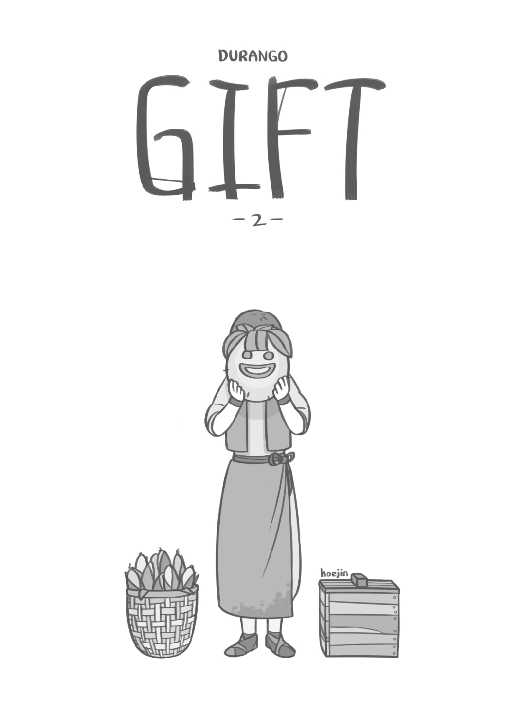 gift02_00